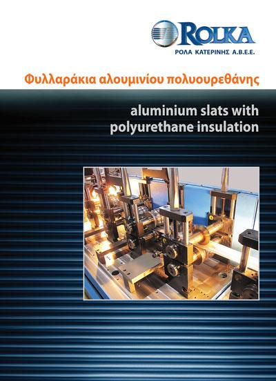 Polyurethane slats brochure (1,00 mb)